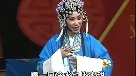 曲剧《孔素红专辑》1