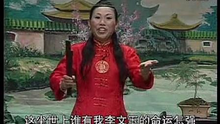 视频: 河南坠子《俩老头降香》胡银花演唱_