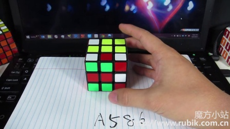 魔方小站魔方盲拧入门视频教程第4步 调整棱块的顺序(基础部分)