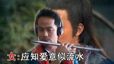 铝笛子演奏《铁血丹心》