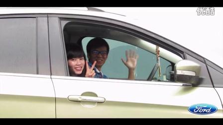 """长安福特翼虎""""无尽之旅""""广州站寻宝季-中国汽车消费网"""