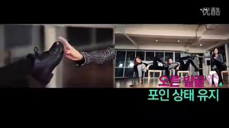 韩国高清MV 热舞教学 Nine Muses- Gun 舞蹈教学版