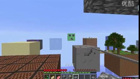 我的世界★minecraft—rice的浮空岛生存系列