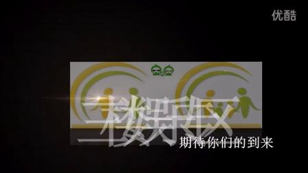 葫芦侠3楼透明头像下载