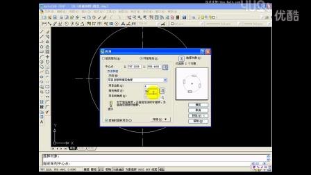 cad教程视频 2007cad视频教程 cad基础教程
