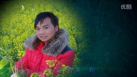 云南山歌 - 专辑 - 优酷视频