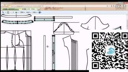 服装设计教程 服装打版教程 - 专辑 - 优酷视频