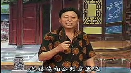 视频: 河南坠子:李双喜借粮4:赵全仓演唱_标清