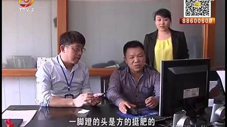 台州600新闻浙江卓凌鞋业有限公司为新疆大脚叔制作56码鞋子