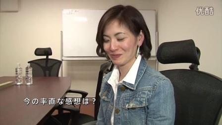 パピコ 大人AKB48 ついに決定!