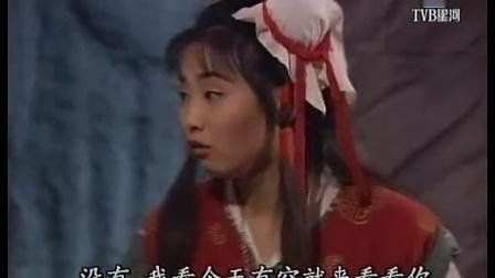 西游记港台版(96版)
