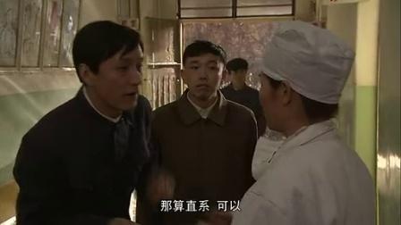 人是铁饭是钢电视剧_电视剧【人是铁饭是钢】32集全