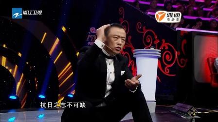中国梦想秀第四季03_中国梦想秀合集