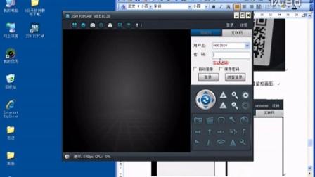 白马网络摄像机远程监控设置步骤