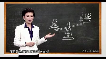 2014上海科普公益广告大赛暨.