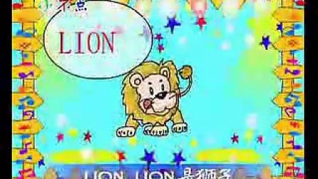 动物园名称 the zoo name-- 幼儿英语童谣