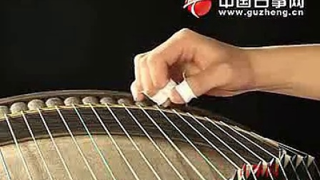 宋心馨古筝教学视频 勾指法