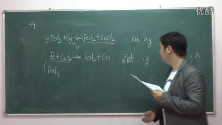 2014上海中考普陀区二模化学选择44题1
