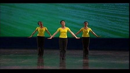 中国舞协少儿中国舞考级第二级图片