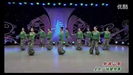 全民健身广场舞弥渡山歌 临盘立华编舞 阳光玫瑰舞队正反面演示