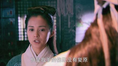 2015年8月26日神话毛刺网络所《天谕》包机视频盛世去图片