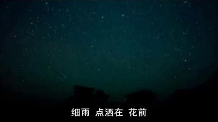 少儿诗朗诵 中国梦 视频
