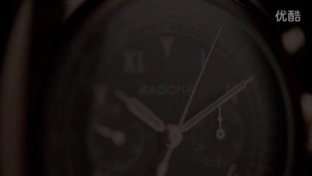 沛纳海计时腕表:传统计时