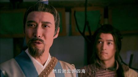 08射雕英雄传(胡歌版)03