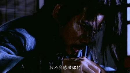 08射雕英雄传(胡歌版)06
