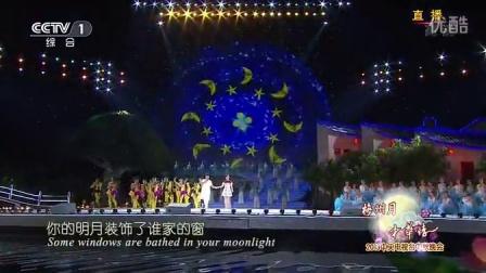 凤凰传奇 - 问明月 (2013央视中秋晚会之梅州月·中华情 13/09/19