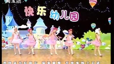 洋娃娃和小熊跳舞手风琴谱 二重奏