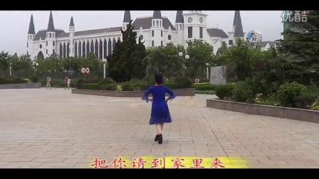 临盘立华广场舞  草原的祝福  背面演示