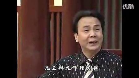 邓增奇板胡演奏《秦腔曲牌》《柳青娘》 秦腔六大板式起法--邓增奇图片