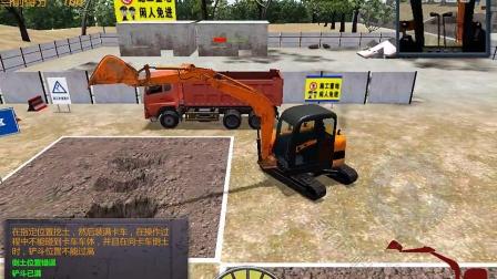 前诚科技 挖掘机模拟操作教学设备 装车