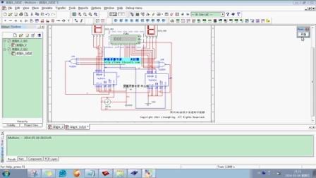 multisim 简易教程(数电篇)