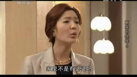 唐突的女人央视国语版全集46~75大结局