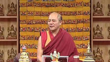 索达吉堪布《藏传净土法》 (67)