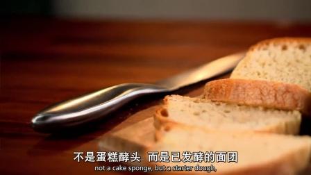 面包的做法和配料比例-保罗教你做面包