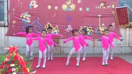 03快乐宝贝中班舞蹈MV 家悦幼儿园庆六一节目20