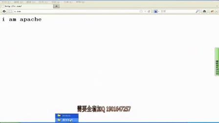 PHP视频教程apache的安装 端口配置 阿帕奇服务器
