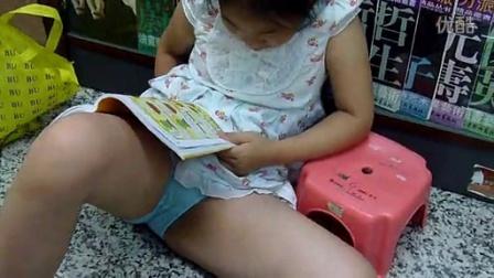 小女孩白袜露内_