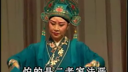 吕剧《王定保借当》清明佳节三月