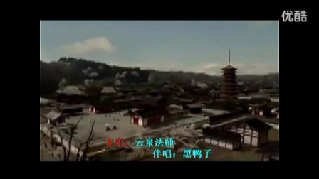 七宝玲珑塔的自频道-优酷视频