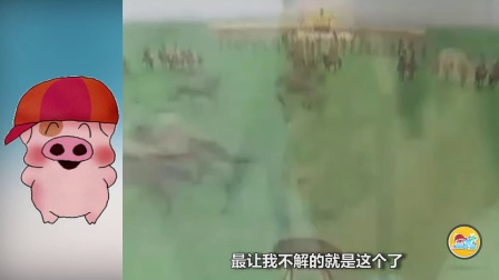 【麦兜找穿帮】经典剧穿帮第三弹 何仙姑夫工作