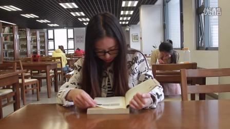 一个人读书