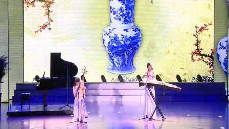 古筝与琵琶 青花瓷 神话