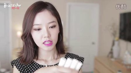 beauty haul (innisfree, japanese, more)
