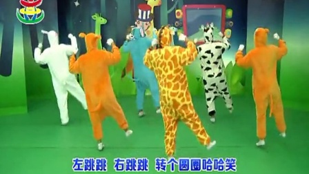 最新幼儿园舞蹈律动幼儿早操律动森林体操