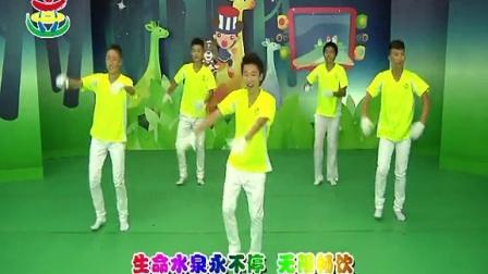 最新幼儿园舞蹈律动幼儿早操律动彩虹森林