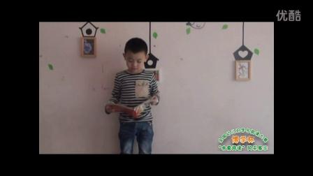 我爱阅读 风采展示:廊坊宝硕幼儿园
